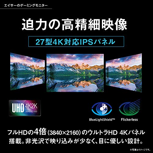 Acer(エイサー)『VG270Kbmiipx』
