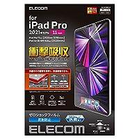 エレコム iPad Pro 11 第3世代 2021年 液晶保護フィルム 衝撃吸収 反射防止 TB-A21PMFLP クリア