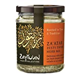 Zaytoun | Za'atar Wild Grown Herb Mix | 2 x 80g