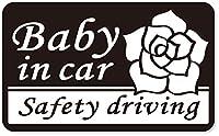 imoninn BABY in car ステッカー 【マグネットタイプ】 No.40 バラ (黒色)