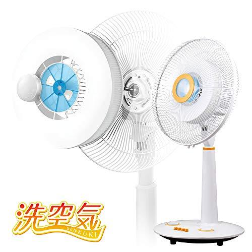 ユニーク 扇風機を空気清浄機のように使うためのフィルター 洗空気 UQ-SENKUKI-01 ホワイト