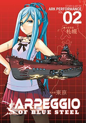 Arpeggio of Blue Steel 2-