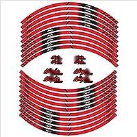ニンジャ1000用ニンジャ1000用 オートバイ 防水ステッカー20個ホイールリムハブステッカーフロントリア反射デカール バイクパーツデカールステッカー (Color : Red)