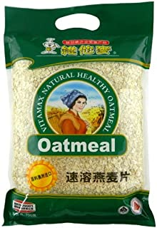 Vitamax Oatmeal Instant, 700g