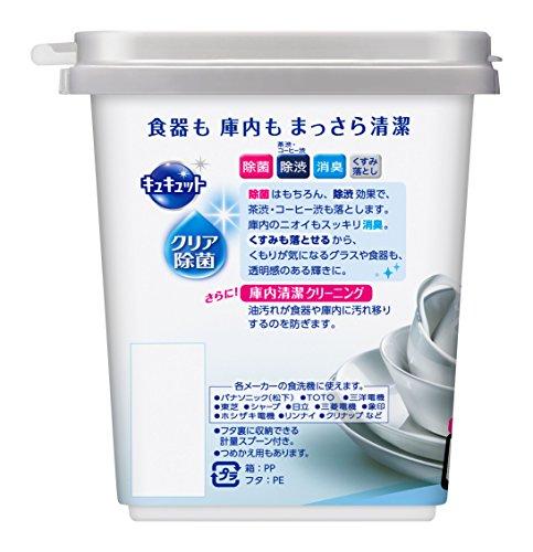 花王『食器洗い乾燥機専用キュキュットクエン酸効果』