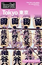 Time Out Tokyo (Time Out Guides)