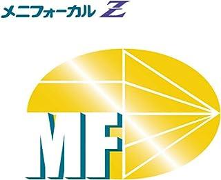 メニコン メニフォーカルZ 【BC】7.90 【PWR】-7.95 【ADD】+1.50 【DIA】9.8