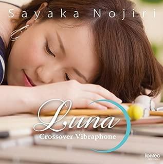 Luna~Crossover Vibraphone~