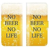OPPO_Reno3 A 対応 スマホケース 全機種対応 手帳型 おもしろ 面白い おもしろい ビール 居酒屋 飲み物 ドリンク 挨拶 泡 スマートフォン ケース