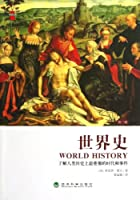 World History (Chinese Edition)