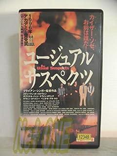 ユージュアル・サスペクツ【字幕版】 [VHS]
