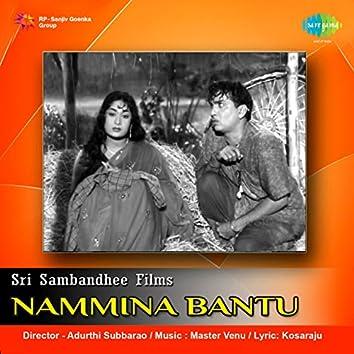 Nammina Bantu (Original Motion Picture Soundtrack)