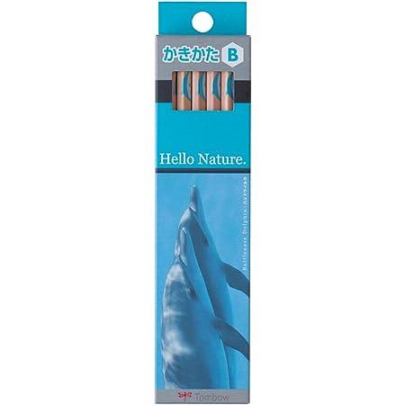 トンボ鉛筆 鉛筆 ハローネイチャー かきかた B ドルフィン 1ダース KB-KHNDLB