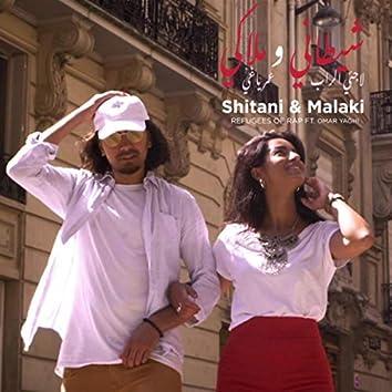 Shitani & Malaki (feat. Omar Yaghi)