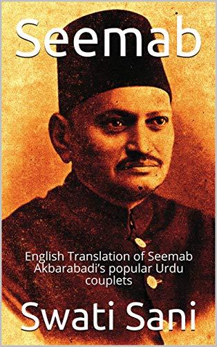 Seemab: English Translation of Seemab Akbarabadi's popular Urdu couplets (Famous Urdu Poets Book 3) (English Edition)