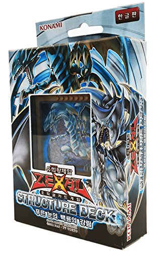 YUGIOH CARDS Starter Deck Blue Eyes White Dragon / Korean Ver by Yu-Gi-Oh!