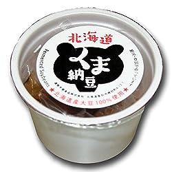 【北海道産】くま納豆カップ 極小粒 40g×30個 北海道産大豆100%使用