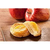 [創味菓庵] 焼きリンゴのパイ 6個入り 国産 [包装紙済]