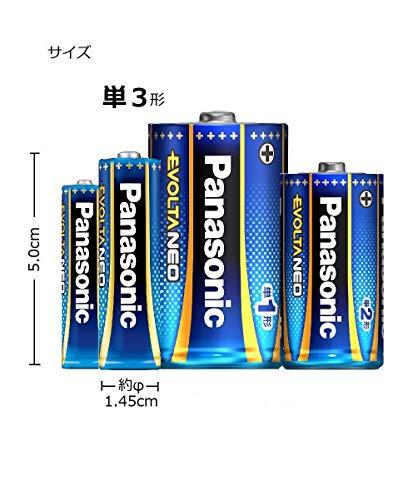 パナソニックエボルタNEO単3形アルカリ乾電池20本パックLR6NJ/20SW