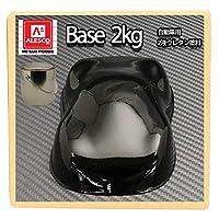 関西ペイントPG80#400 ブラック 黒 2kg / 2液 カンペ 自動車用ウレタン塗料