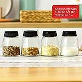 Vaciar botellas de la especia 4pcs / set Suministros de cocina condimento botella de cristal del condimento Barbacoa Jar Botella de sal de rociadores de pimienta ( Color : Negro , Size : 150ml )