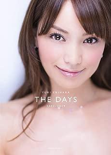 YURI EBIHARA 2002-2019 THE DAYS〔通常版〕