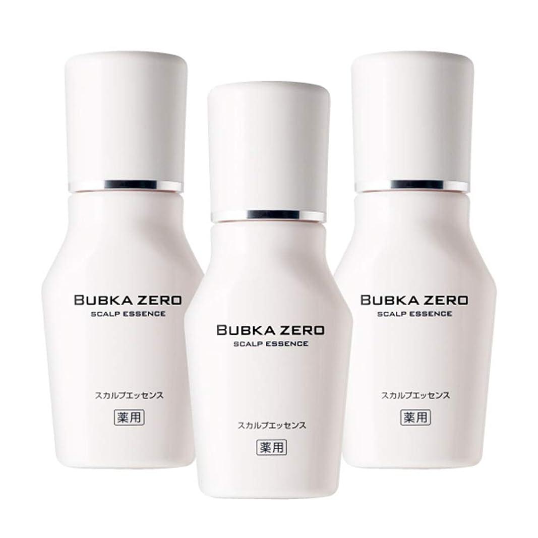 厳密にコンテンポラリー大混乱【医薬部外品】BUBKA(ブブカ)薬用 スカルプエッセンス 育毛剤 BUBKA ZERO (ブブカ ゼロ)3本セット