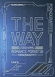 横浜ロマンスポルノ 039 16 〜THE WAY〜 Live in YOKOHAMA STADIUM(初回生産限定盤) DVD