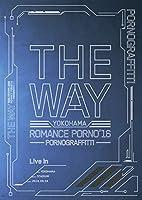 横浜ロマンスポルノ'16 〜THE WAY〜 Live in YOKOHAMA STADIUM(初回生産限定盤) [DVD]