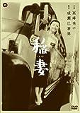 稲妻[DVD]