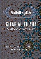 Kitab Al- Filaha (Book of Agriculture)
