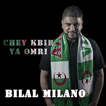 Chey Kbir Ya Omri