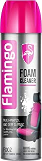 FLAMINGO FOAM CLEANER, MULTI PURPOSE CLEANER, CARPETS CLEANER, LEATHER CLEANER, F002, 650ML, منظف ومزيل البقع والاوساخ للف...