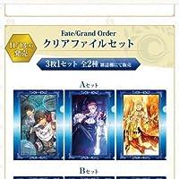FGO クリアファイル ローソン FateGrand Order A4クリアファイル ギルガメッシュ オジマンディアス アーラシュ ロマ二 3点セット