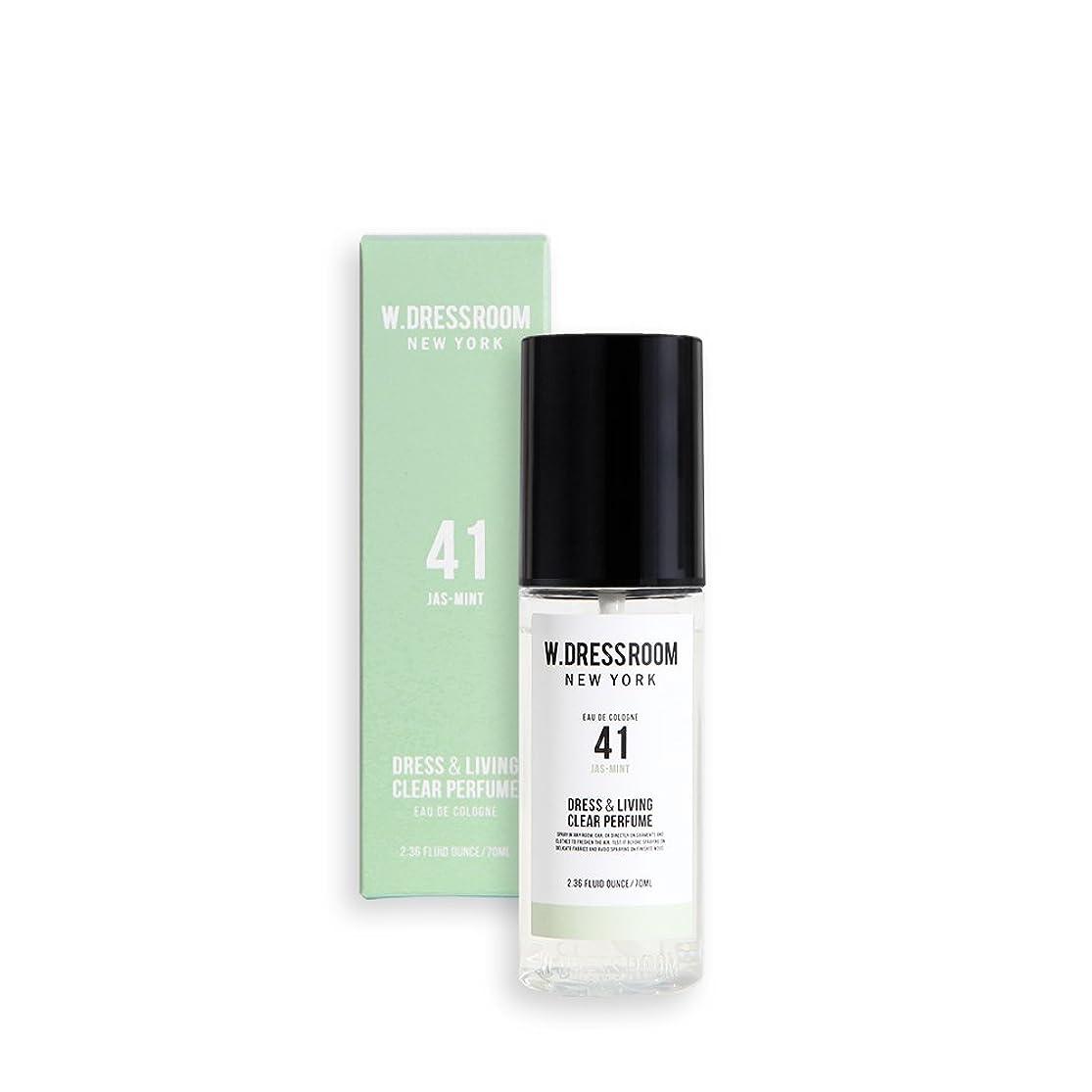 正義繁殖ダンスW.DRESSROOM Dress & Living Clear Perfume 70ml/ダブルドレスルーム ドレス&リビング クリア パフューム 70ml (#No.41 Jas-Mint) [並行輸入品]