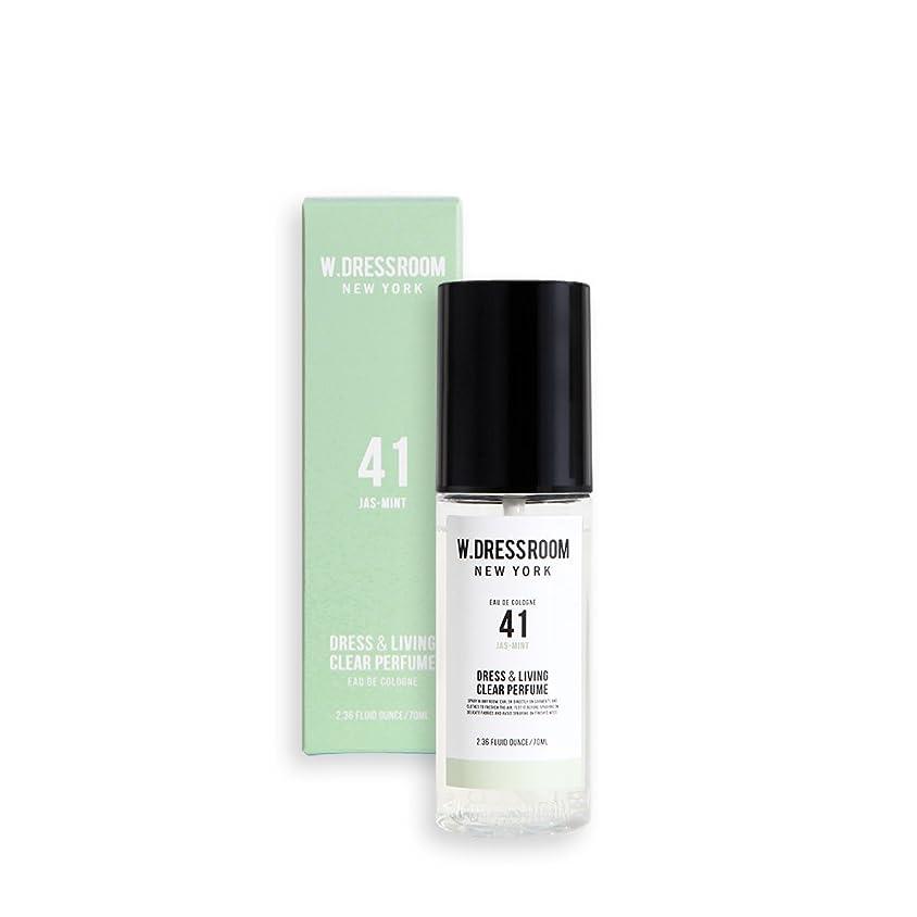 トラップ明日爆発するW.DRESSROOM Dress & Living Clear Perfume 70ml/ダブルドレスルーム ドレス&リビング クリア パフューム 70ml (#No.41 Jas-Mint) [並行輸入品]