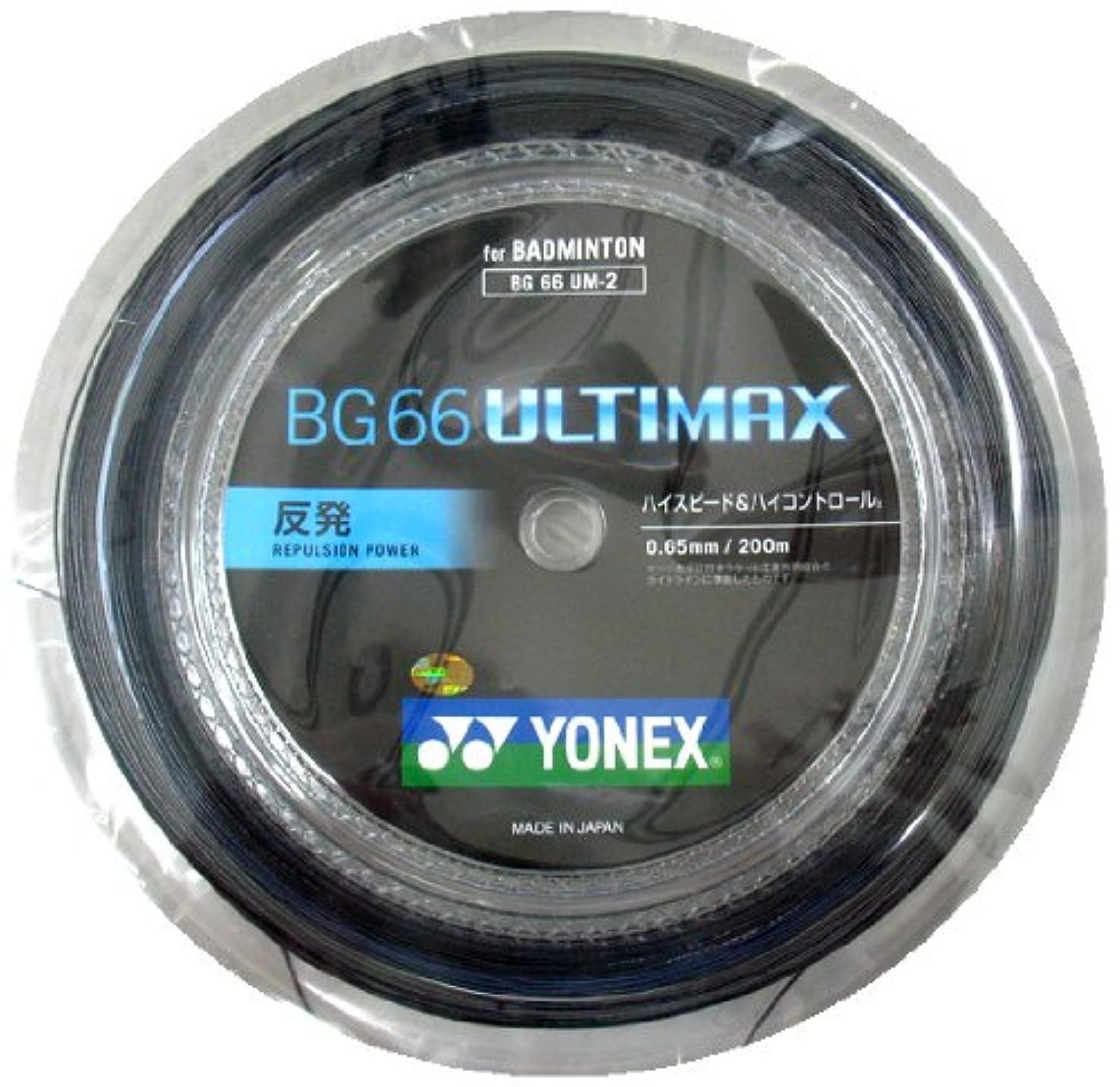 クラウン樹皮計算するYONEX「BG66 ULTIMAX 200mロール BG66UM-2」 バドミントンストリング