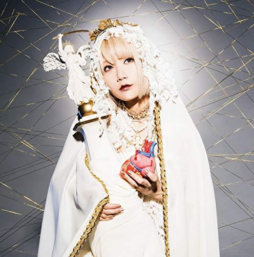 【Amazon.co.jp限定】金字塔 [CD] (通常盤) (Amazon.co.jp限定特典 : デカジャケ 付)