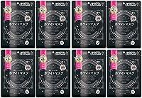 【まとめ買い】KOSE コーセー クリアターン プリンセスヴェール ピュア ホワイト マスク 8枚 フェイスマスク×8個