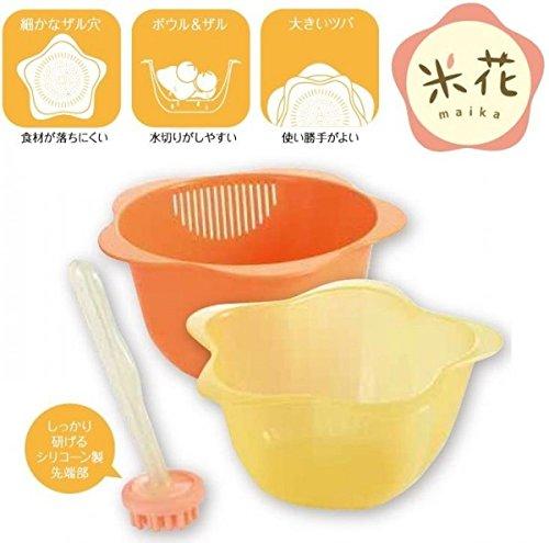 川﨑合成樹脂『米研ぎボウル&ザルセット米花-maika(PR-038)』