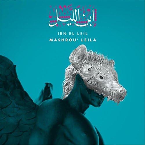 Mashrou' Leila