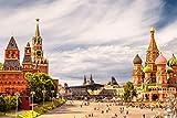 Poster Plakat Moskau Moskwa Hauptstadt Russia M18