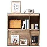 アイリスオーヤマ 本棚 雑誌収納 ラック 木製棚 扉付き フラップラック FR-F4 アッシュブラウン 幅89×奥行33.7×高さ90cm