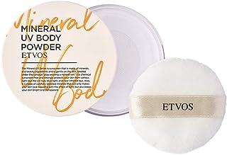 ETVOS(エトヴォス) ミネラルUVボディパウダー 2021 UVパウダー UVボディパウダー ボディパウダー UV対策 日焼け止め 敏感肌 オーガニック 無添加 低刺激 紫外線吸収剤不使用 ノンケミカル 全身用