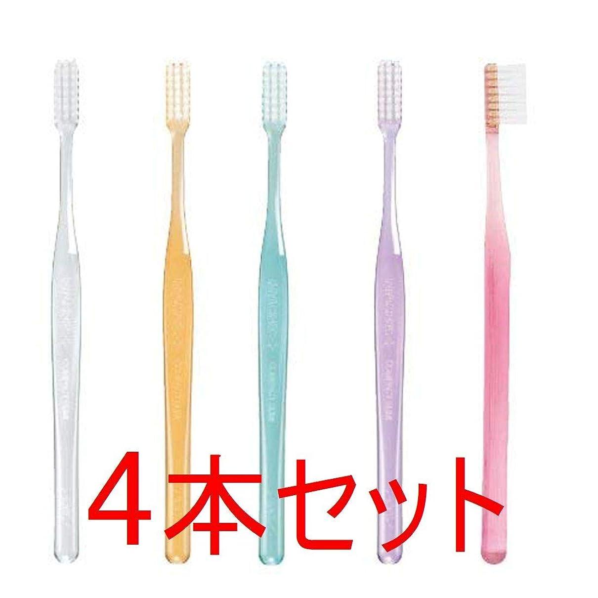 なぜ飢えブレースGC プロスペック 歯ブラシ プラス コンパクトスリム 4本 クリアー色 (M(ふつう), おまかせ)