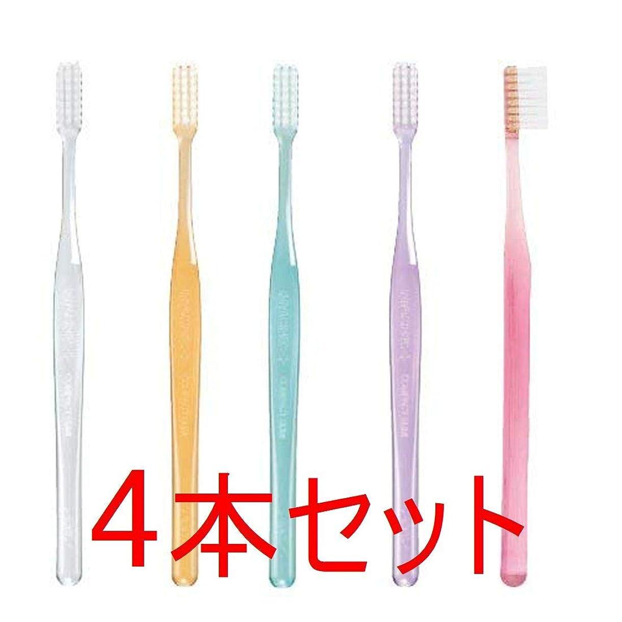 苦行ジャケット微視的GC プロスペック 歯ブラシ プラス コンパクトスリム 4本 クリアー色 (M(ふつう), おまかせ)