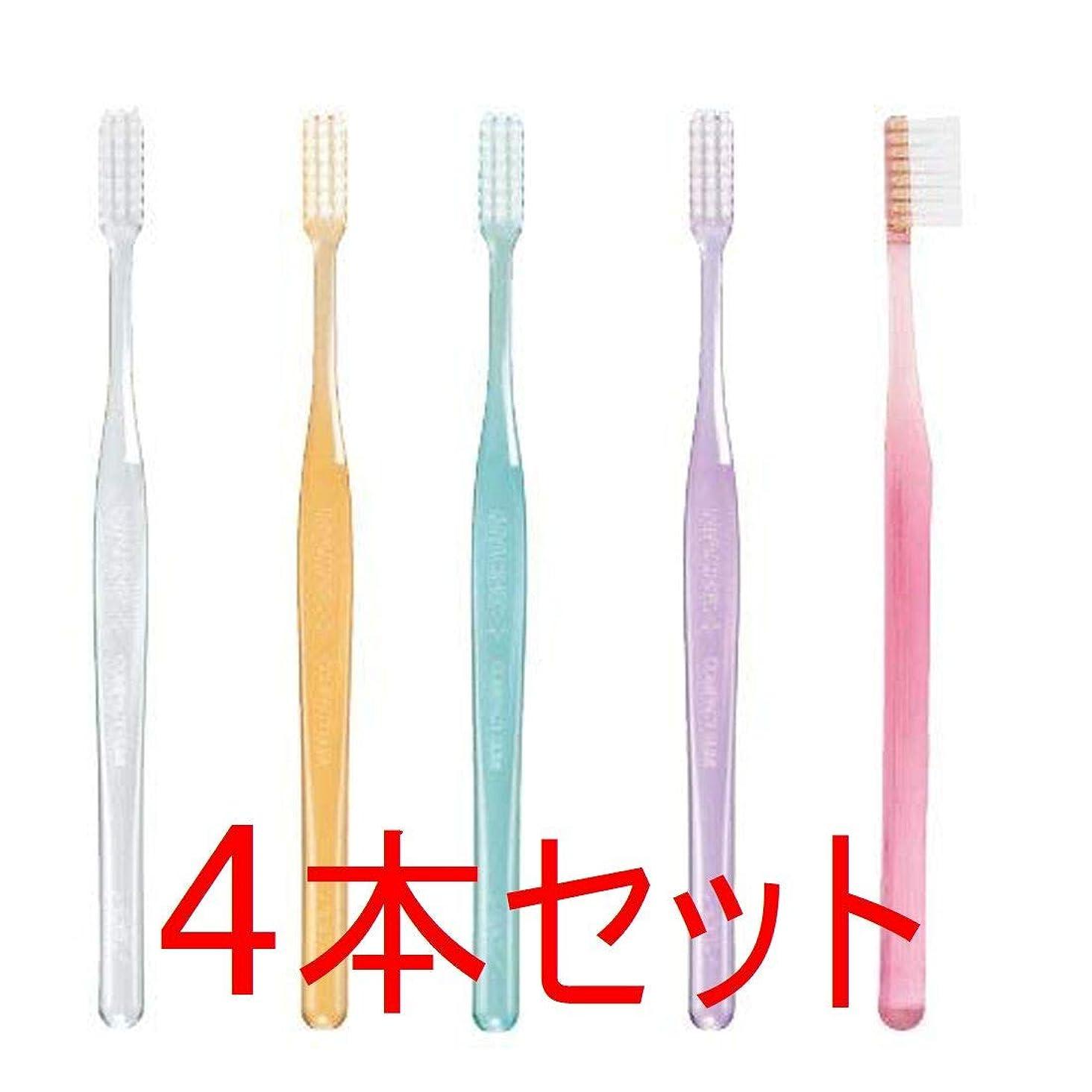 カイウス八百屋さん時計回りGC プロスペック 歯ブラシ プラス コンパクトスリム 4本 クリアー色 (M(ふつう), おまかせ)