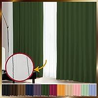 窓美人 1級遮光カーテン&UV・遮像レースカーテン 各2枚 幅100×丈135(133)cm リーフグリーン+リーフグリーン 断熱 遮熱 防音 紫外線カット