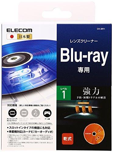 エレコム レンズクリーナー ブルーレイ専用 予防・初期トラブル解消 乾式 PlayStation4対応 【日本製】 CK-BR1