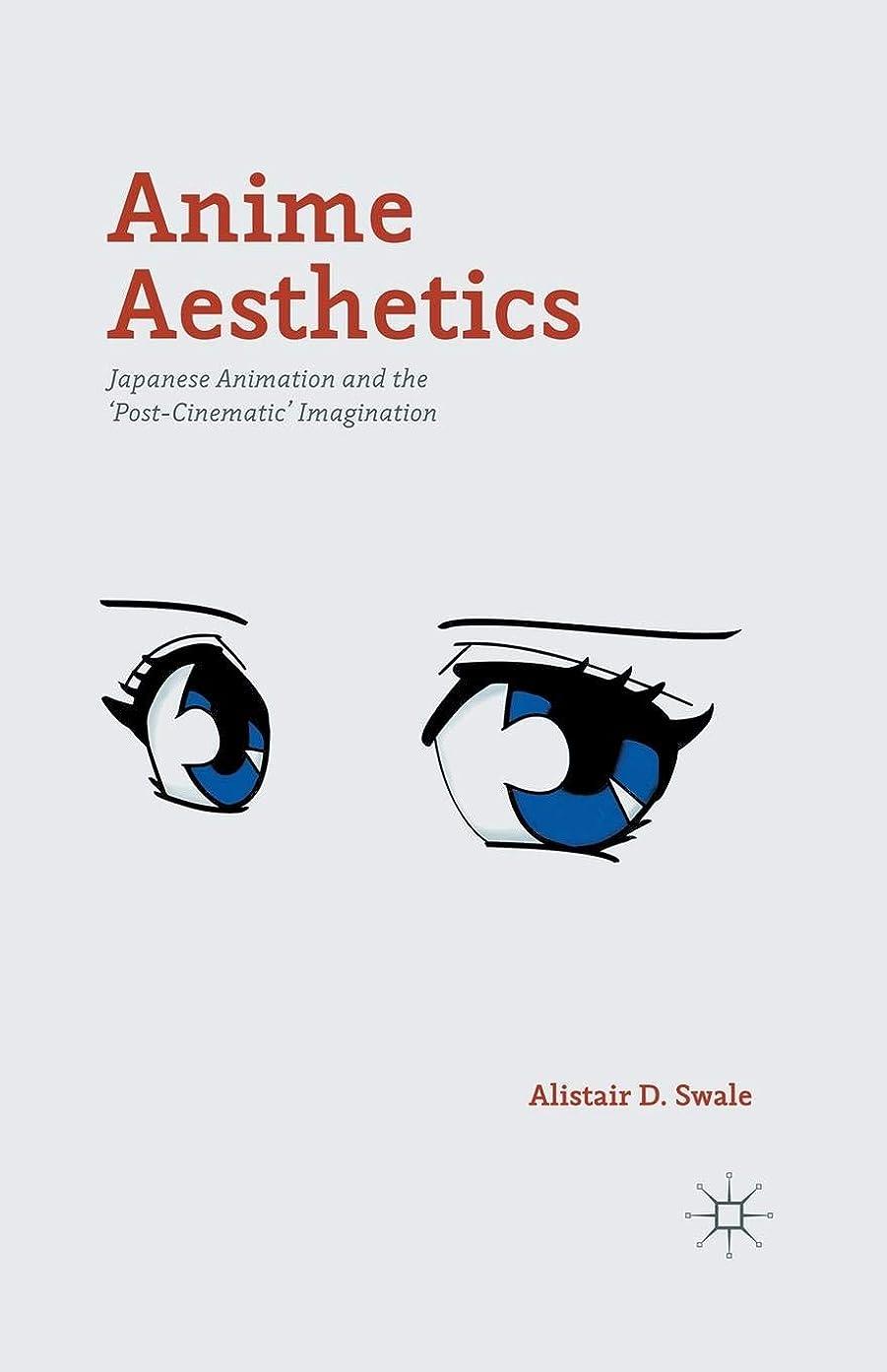 マウントバンクバージン基準Anime Aesthetics: Japanese Animation and the 'Post-Cinematic' Imagination